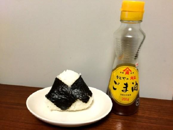 sesame oil 4