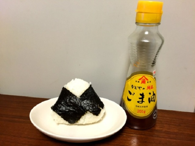 Make your best-tasting onigiri taste even better with this easy recipe! 【RocketKitchen】