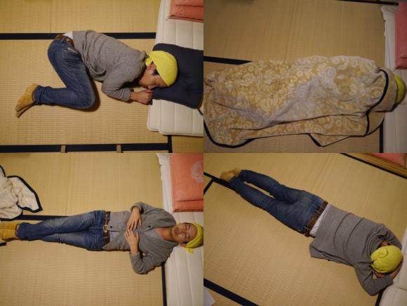 sleep positions top