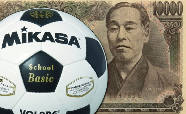 Parents of schoolboy ordered to pay 15 million yen after wayward soccer ball leads to man's death