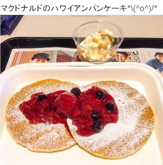 McDonald's Japan introduces Hawaiian-inspired menu, netizens can't get over the pancakes