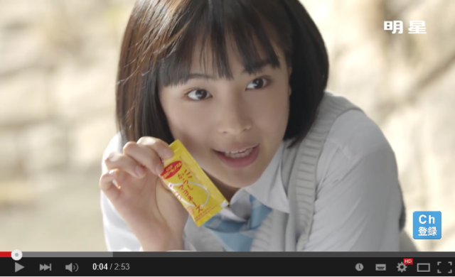 """""""It all came out?"""" Debate ensues over whether schoolgirl ad is just talking about mayonnaise"""