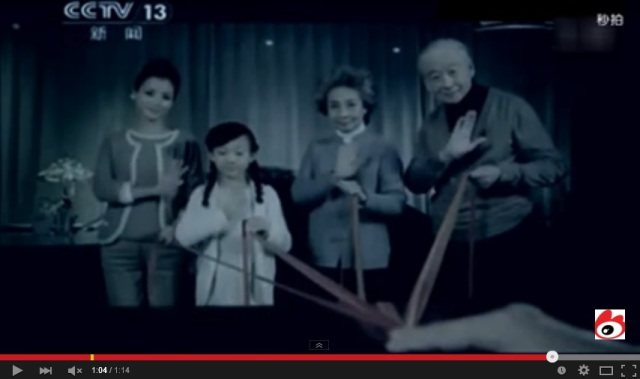 This Chinese PSA is an unsettling head trip