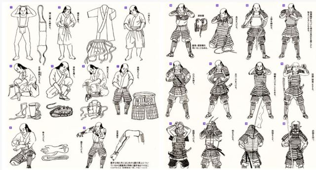 How to armor yourself in the event of a sudden attack: A guide for samurai beginners and pros