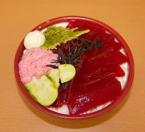 I can't believe it's not cake! Bakery's newest creation looks just like tuna-sashimi bowl