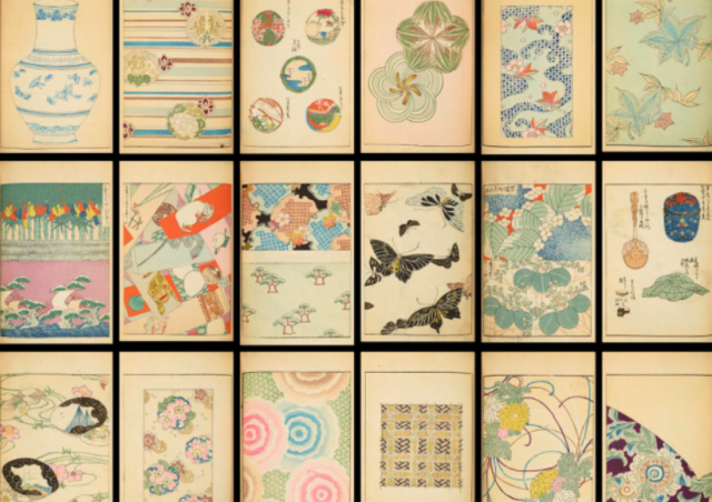 Edo and Meiji era Japanese artwork now available for free download 【Pics】