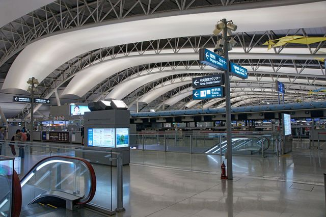 Kansai International: The airport that's never lost a passenger's bag