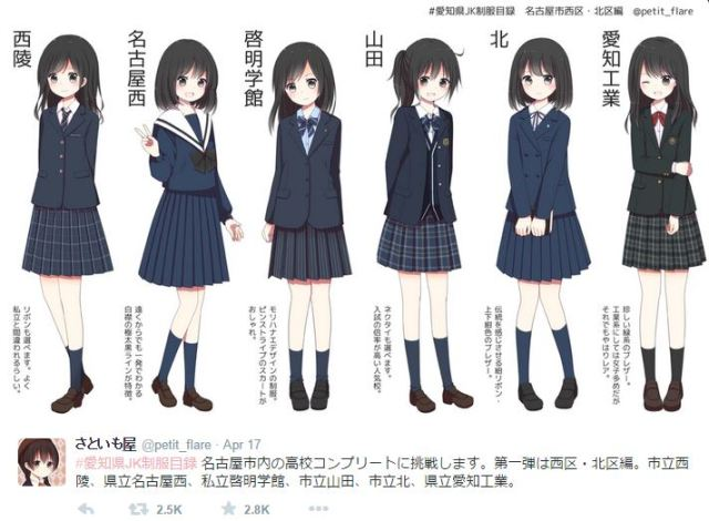 Talented artist illustrates adorable catalog of Aichi Prefecture's female high school uniforms