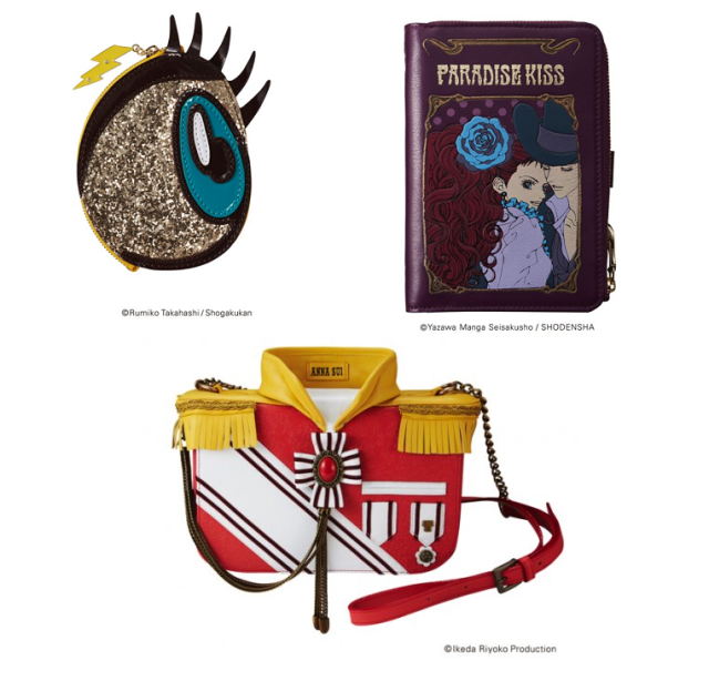 Anna Sui's new manga accessory collection includes anime eye pouches and torso bags