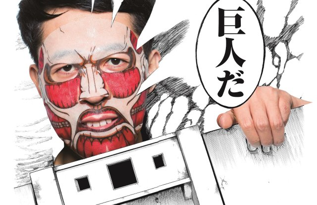 It looks so real!  Attack on Titan face packs included in beauty magazine VOCE