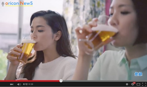 Proof that booze makes you more beautiful: Suntory releases new beer full of collagen