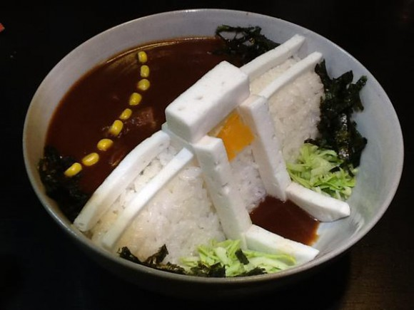 "Do play with your food: ""Dam curry rice"" looks dam tasty to us!"