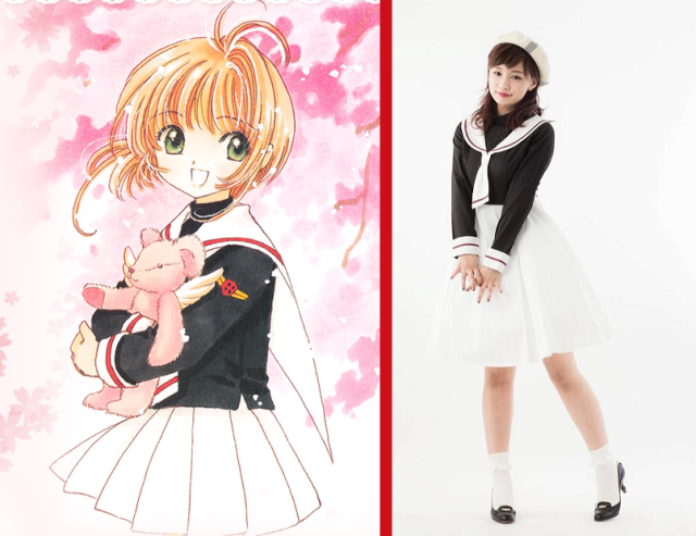 Cadcaptor Sakura renaissance continues with four dresses inspired by the anime heroine