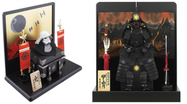 Sith lord or samurai lord? Darth Vader becomes decorative doll for Boys' Day in Japan
