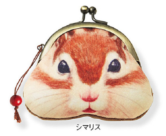 Hamster, chipmunk and squirrel money pouches store your change in their cheeks!