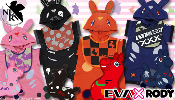 Toddler Evangelion Rody rompers now come in more colors
