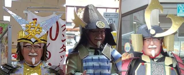 Prepare for battle? Colonel Sanders across Japan found decked out in samurai armor 【Photos】