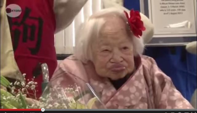 Misao Okawa, the world's oldest person, has died