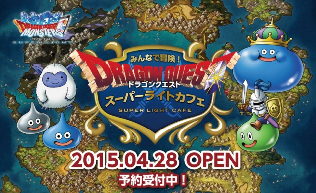 Dragon Quest Super Light Cafe draws near! Command?