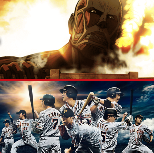 Attack on Titan teams up with Yomiuri Giants baseball club for special tickets, exclusive merch