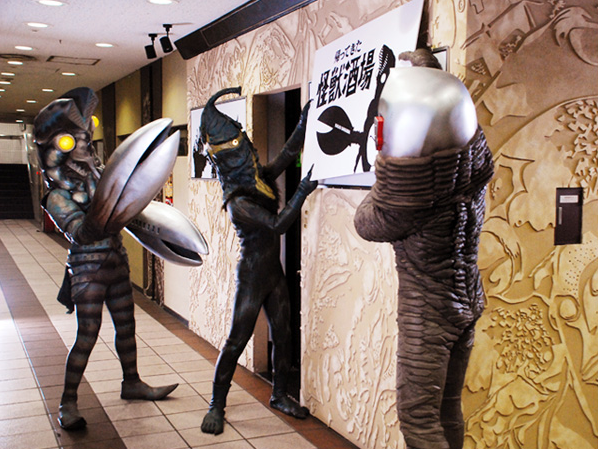 Ultraman-themed Kaiju Pub is coming back to Kawasaki, and this time it's here to stay!