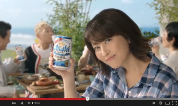 Beautiful Japanese singer is still hot at 46: It must be all the Pocari Sweat!