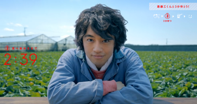 Website lets you eat ramen with handsome actor – Great for fans, sort of awkward if you're not