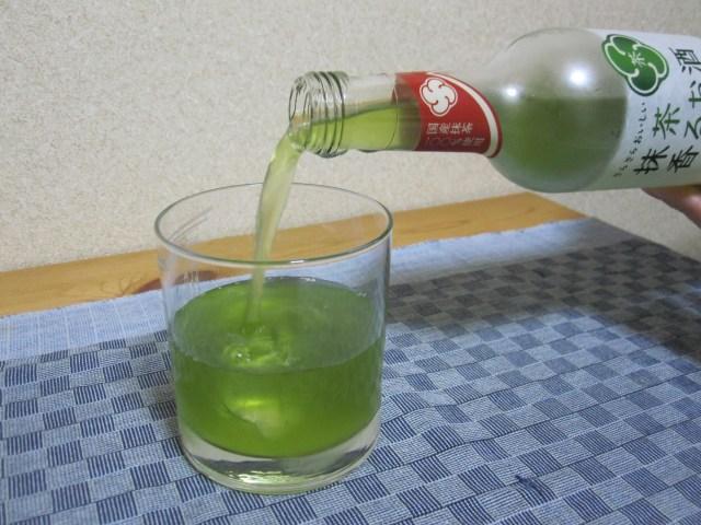 Alcoholic tea ceremony? We try Suntory's new matcha green tea liquor 【Taste test】