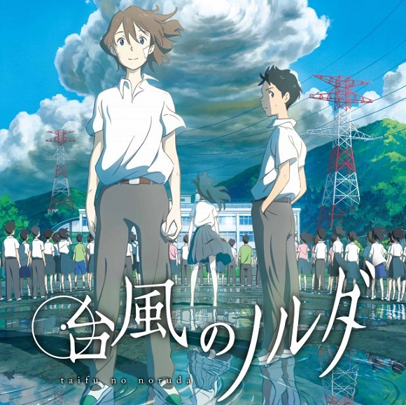 Ex-Ghibli animator Yōjirō Arai's directorial debut to be released by Studio Colorido