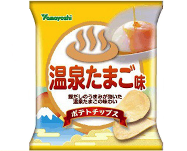 Latest unbelievable chip flavour in Japan captures the runny egg flavour of onsen tamago