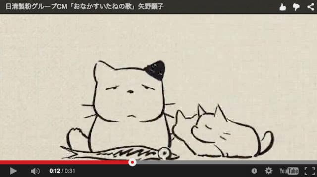 Ghibli makes 3rd brush painting-inspired TV ad for Nisshin