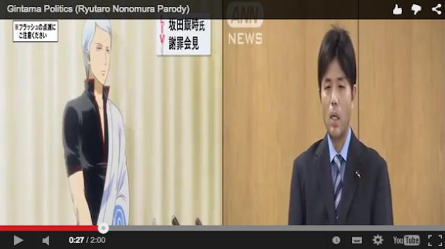 New Gintama season mocks bawling Japanese politician