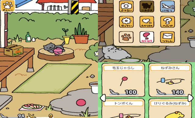 "Nurture your inner cat collector with ""Neko Atsume"" the kitty-catching game for Android and iOS!"