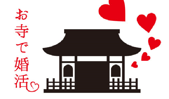 Buddhist temple singles parties: The enlightened way to find a romantic partner