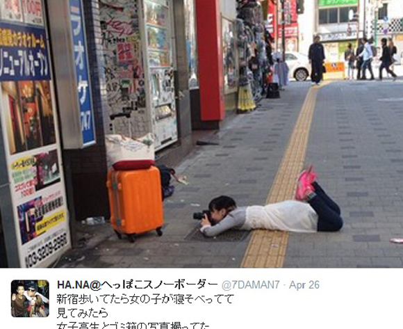 Meanwhile, in Shinjuku…