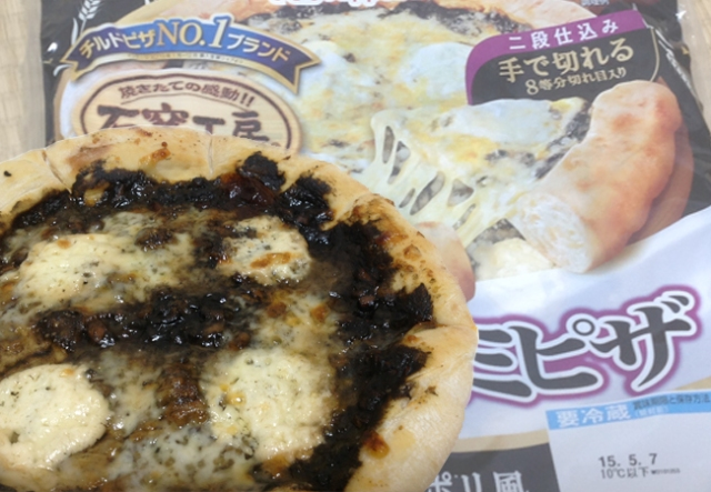 Squid ink toaster oven pizza released by Nippon Ham