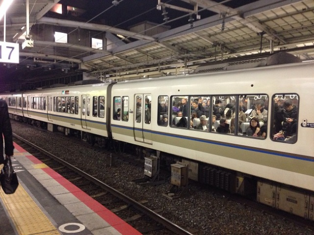Nine tips for surviving Japan's hellishly crowded trains