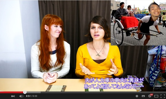 YouTubers introduce five words you didn't know were Japanese, we come up with five more!