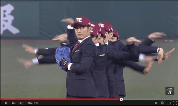 World baseball 4