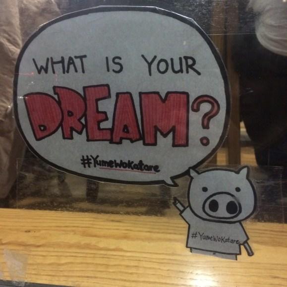 03 dream