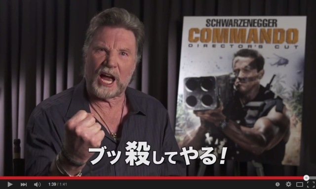 Japan gets heartfelt message of thanks from the main bad guy in Commando