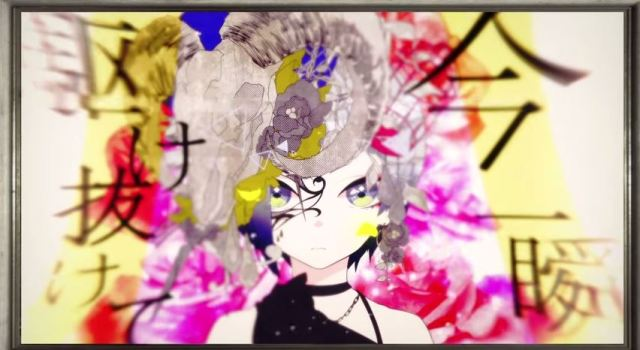Japanese amateur vocalist Reol channeling Internet fame into solo album debut this summer