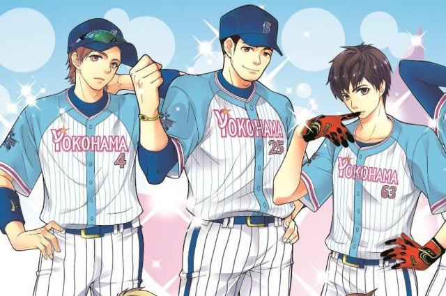 Yokohama Baystars get a shojo manga makeover in a bid to wow female fans