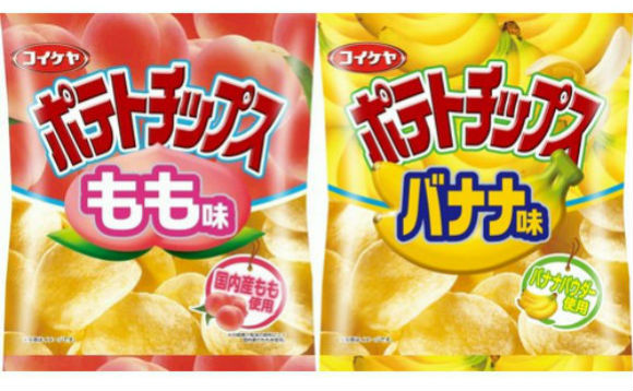 Move aside ham and eggs; breakfast potato chips are here!