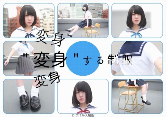 Japanese customisable sailor suits – for when school uniforms just seem a bit…uniform