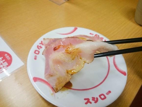 bacon sushi 3