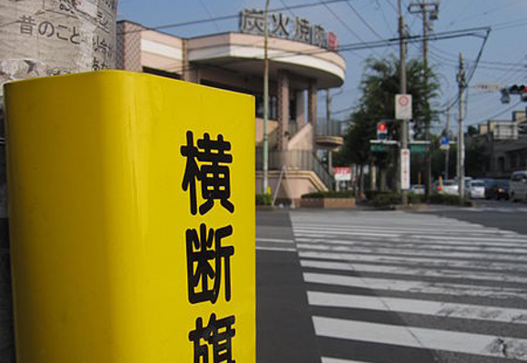 Driver who killed cyclist in crosswalk accident found not guilty, causes controversy in Japan