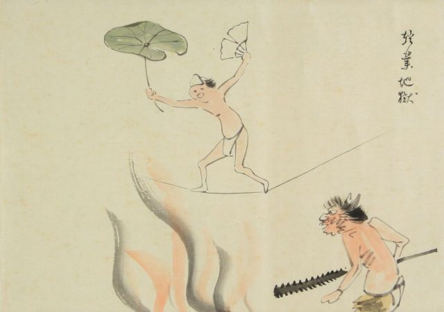 Meiji-era vision of Hell is not at all frightening, actually kind of cute