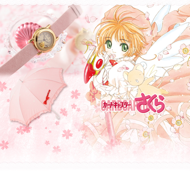 What time is it? Time for a Cardcaptor Sakura watch, and an umbrella too, while you're at it!