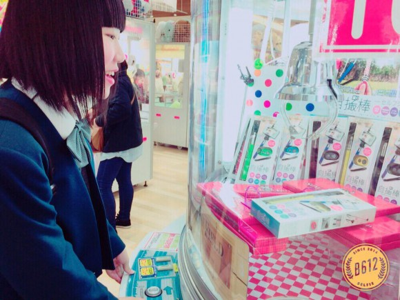 Trolled by the crane game: Japan's UFO Catcher machines are getting increasingly tricky